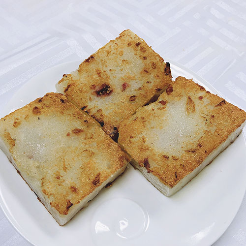 Pan-fried Turnip Cakes at Imperial Montreal